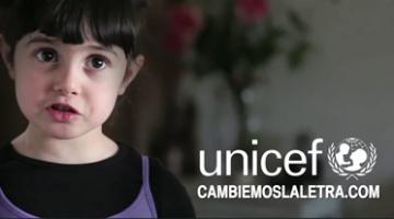 UNICEF ESPAÑA. ¿Coser un martes? cambiemoslaletra.com